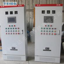 邳州电气自动化PLC控制柜PLC变频器触摸屏编程图片