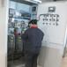 徐州定制中控觸摸一體變頻柜西門子配電柜PLC控制系統
