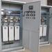 订做一备一用喷淋自动控制柜数字化PLC控制系统品质优越