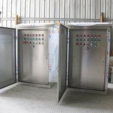 生产自动变频控制柜耐用不锈钢PLC电气柜图片