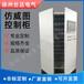 直销仿威图机柜控制柜触摸屏PLC控制系统