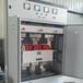 淮北智能成套GGD控制柜,中低壓GGD柜