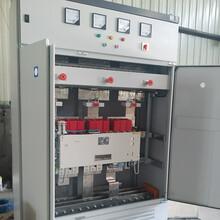 淮北智能成套GGD控制柜,自動化配電柜圖片