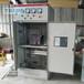 成套GGD控制柜質量可靠,GGD變頻電氣柜