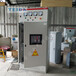 徐州臺達自動化配電柜,日照成套成套GGD控制柜