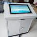 電氣PLC控制柜琴式操作臺非標定制類型廣