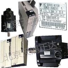 安川伺服电机维修安川电机维修北京电机驱动器维修SGMGV-1AADA61