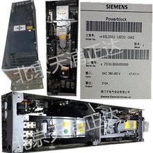 西门子空压机变频器6SL3351-AE32-1AA2维修北京空压机变频器专修