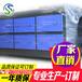 6屉活性炭吸附箱活性炭净化器活性炭废气处理器活性炭废气净化器