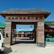 名马轩度假山庄国家地质博物馆农家乐旅游公司团队拓展