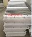 黄冈冷凝管束除雾器管式除雾器技术方案