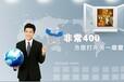 郑州400电话在线办理,低至999元起,3年更优惠