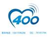 安阳400电话办理申请,先开通后付款,套餐800