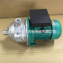 德国威乐wilo卧式不锈钢离心泵MHI202