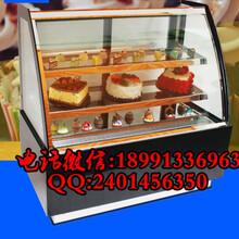 渭南蛋糕柜要多少钱