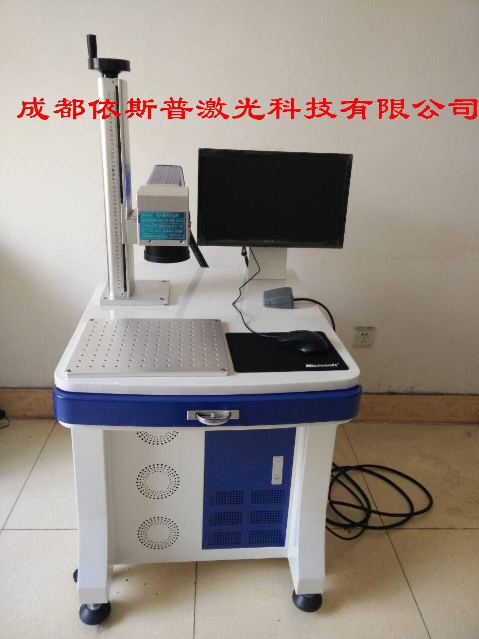 激光激光刻字机-激光激光刻字机批发、促销价格、... - 阿里巴巴