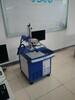 成都发动机缸体二维码激光打标机、激光刻字机