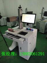 成都依斯普激光打标机销售,对外维修激光打标机,激光打码机,激光刻字机图片