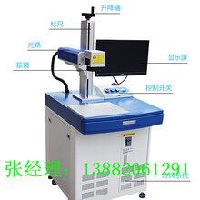 成都依斯普20瓦激光打标机,成都工业模具齿轮/连接器激光刻字机、激光打码机图片