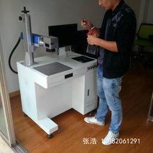 成都/泸州工业大工件激光打标机,专业手持激光打码机销售