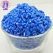 环保蓝色母粒扫地机外壳生产厂家直销