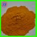 金塑颜FDA色粉不变色不迁移能耐高温360度的FDA色粉生产厂家