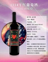 葡萄牙,法国葡萄酒红酒,出售
