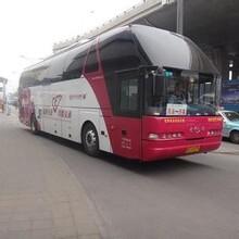 桂林到宿迁汽车时刻表票价图片