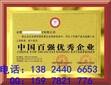 办理中国著名品牌要多长时间图片