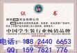 武汉南宁洛阳中山去哪能办中国315诚信品牌