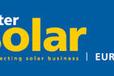 2018年6月德国(慕尼黑)国际太阳能展