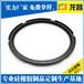 硅胶密封圈定制厂家电话186-8218-3005滨州工业硅胶杂件售后电话