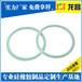 东莞加工0型圈供应厂家电话186-8218-3005石排45度O型圈优惠促销