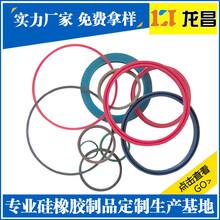 广东清远硅橡胶制品交货快,橡胶件销售厂家电话186-8218-3005