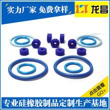 深圳电子橡塑制品定制厂家电话186-8218-3005天健硅胶其它杂件质量可靠