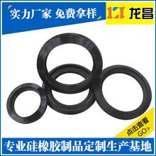 东莞硅橡胶制品专业厂家,东莞沙田橡胶条供应厂家电话186-8218-3005