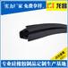 深圳西鄉橡膠片送貨及時,深圳那里有小型硅膠墊生產廠家