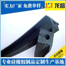 深圳电子橡塑制品供应厂家电话186-8218-3005愉园电子橡塑制品量大从优