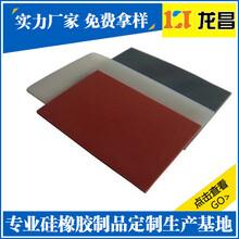 深圳新亚洲硅胶套订制厂家电话186-8218-3005电子硅胶配件那里便宜