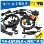 深圳南约水杯密封圈制造厂家电话186-8218-3005联系方式