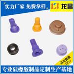 深圳家用电器橡胶件厂家电话,龙岗硅胶O形圈制造厂家电话186-8218-3005