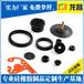 清遠橡膠片銷售廠家電話186-8218-3005清新橡膠制品定做多少錢