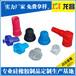 4號橡膠塞價格低,聊城橡膠密封條銷售廠家電話186-8218-3005