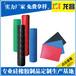广州家电橡塑制品交货快,从化那里有机械塑胶零配件定制厂家