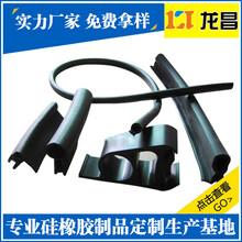 液体硅胶杂件供应厂家电话186-8218-3005温州那里有保温饭盒密封圈信誉好