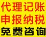 赣州睿智企业管理有限公司——赣州最好的一家代理记账公司