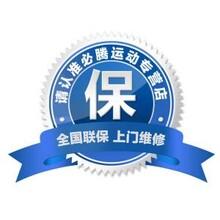 合肥格力空调网站全国各点售后服务维修咨询电话欢迎您