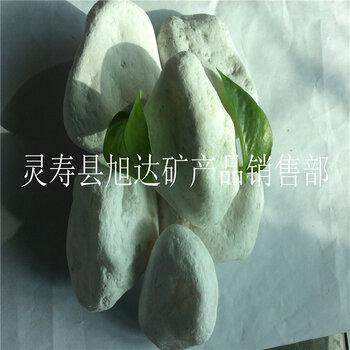 旭達礦產批發園林綠化用的白色鵝卵石機制鵝卵石3-5公分鋪路用鵝卵石