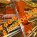 寧夏中衛金鳳雞籠_自動化養雞設備,階梯式雞籠,層疊蛋雞籠