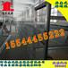 珠海金凤鸡笼5列8层层叠式自动化养鸡设备
